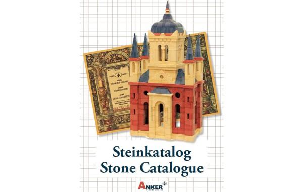 2015 Stone Catalog